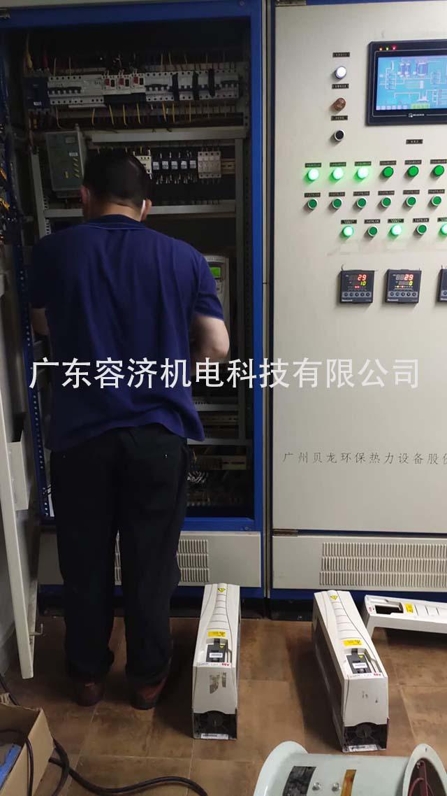 ABB变频器维修6.jpg