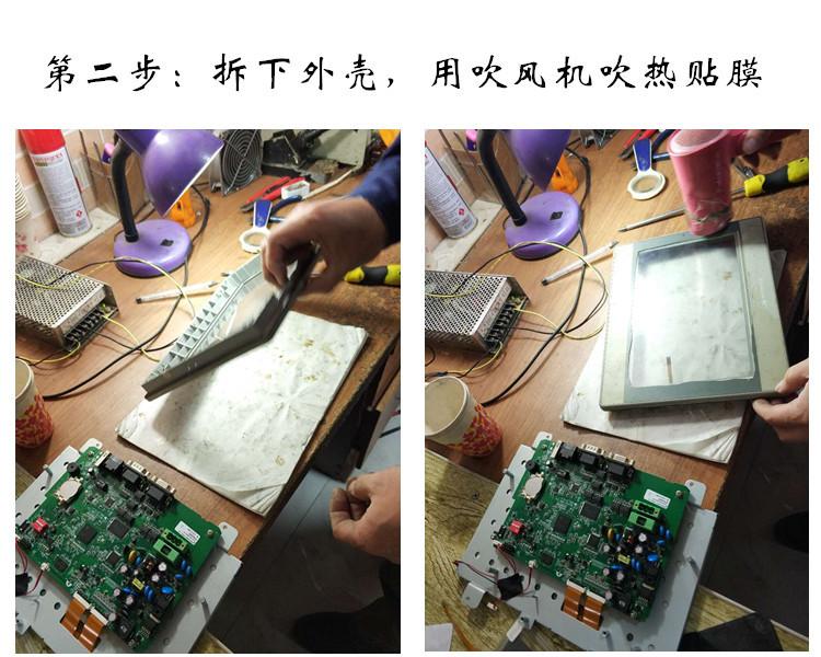 维修流程2.jpg